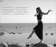 ORIFLAME. Быстрая и удобная регистрация http://my.oriflame.ru/spo940